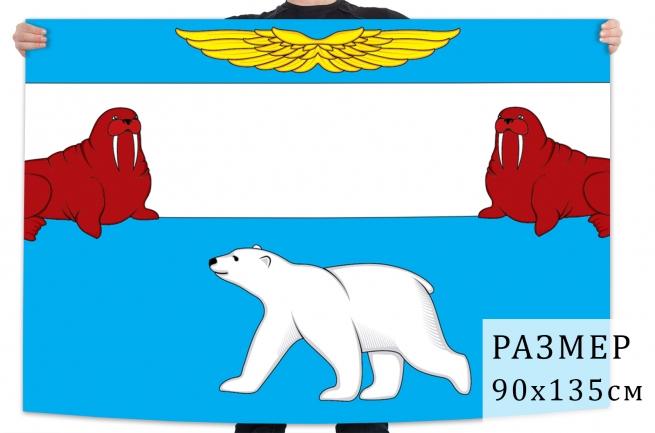 Флаг поселка Амдерма Ненецкого АО