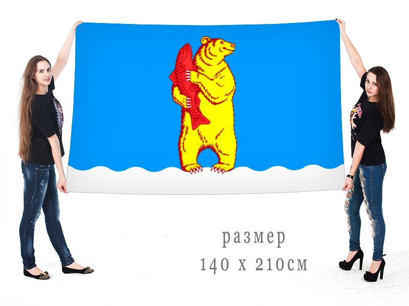 Большой флаг Анадыря