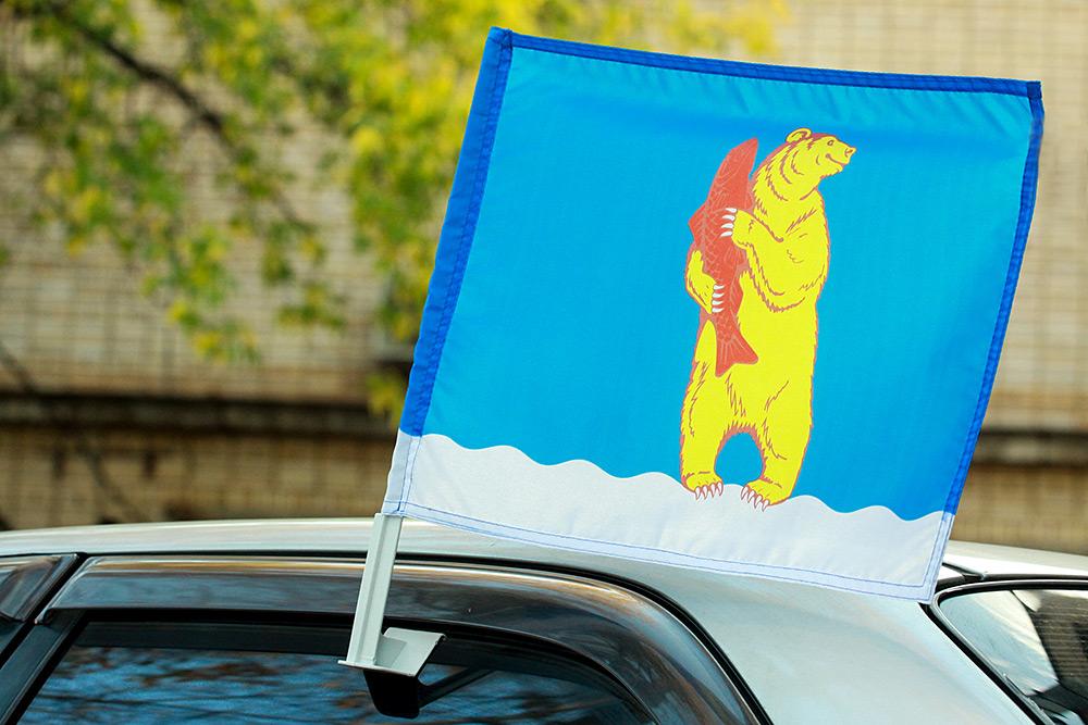 Флаг Анадыря на машину