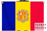Флаг Андорры,  Купить государственный флаг