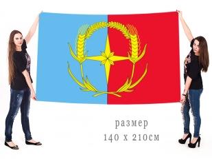 Большой флаг Андроповского муниципального района