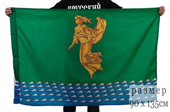 Флаг Ангарска