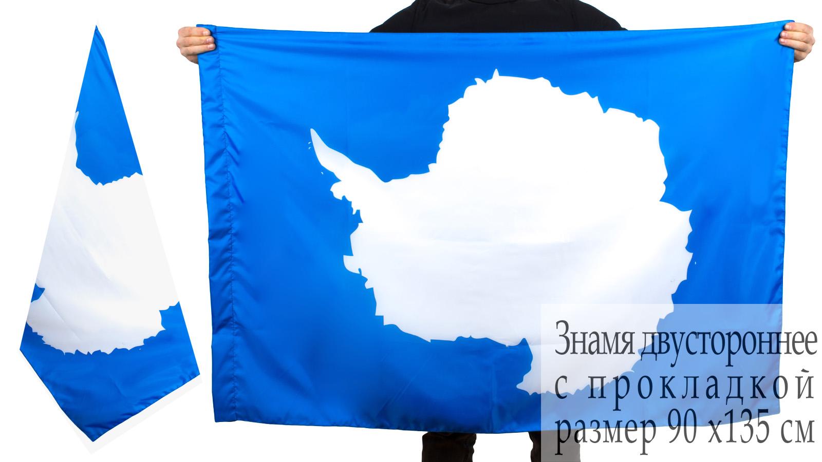 Флаг Антарктиды двухсторонний