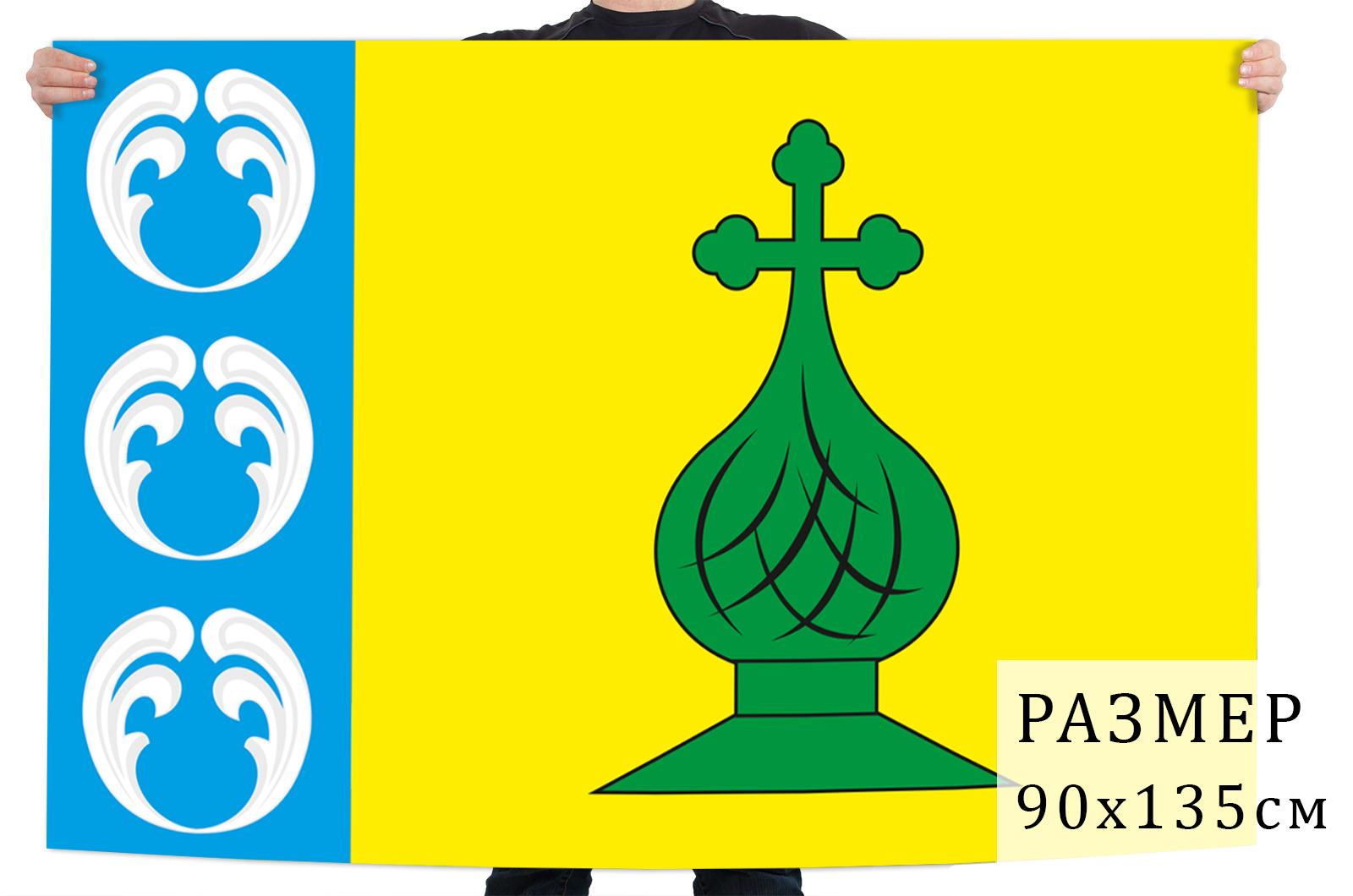 Флаг Антроповского района