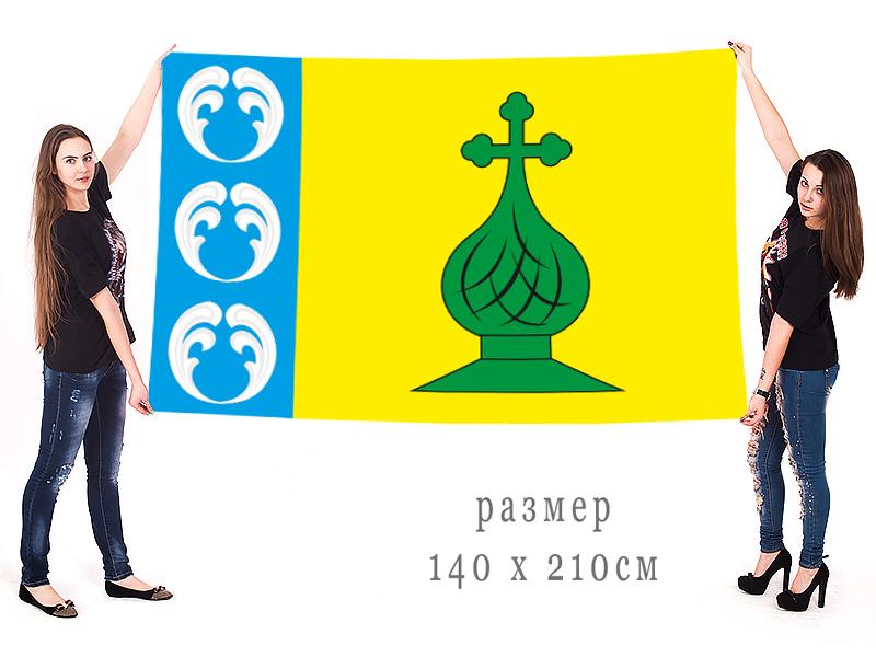 Большой флаг Антроповского района