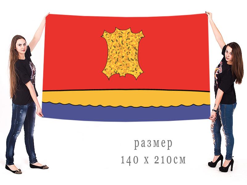 Большой флаг Апанасенковского муниципального района