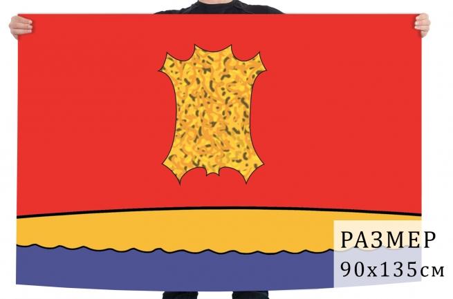 Флаг Апанасенковского муниципального района