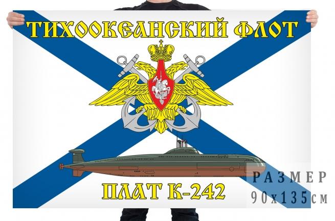 Флаг АПЛ К-242
