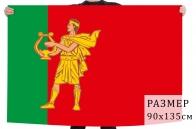 Флаг Апрелевки