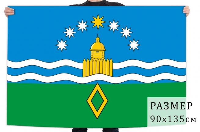 Флаг Арамиля