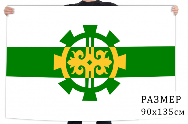 Флаг Аргуна