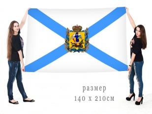 Большой флаг Архангельской области