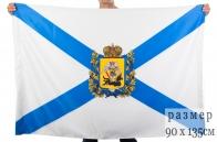 Флаг Архангельской области