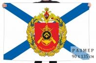 Флаг Арктической мотострелковой бригады Северного флота