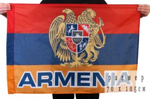 Двухсторонний флаг Армении с гербом