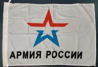 Флаг Армия России (на сетке)