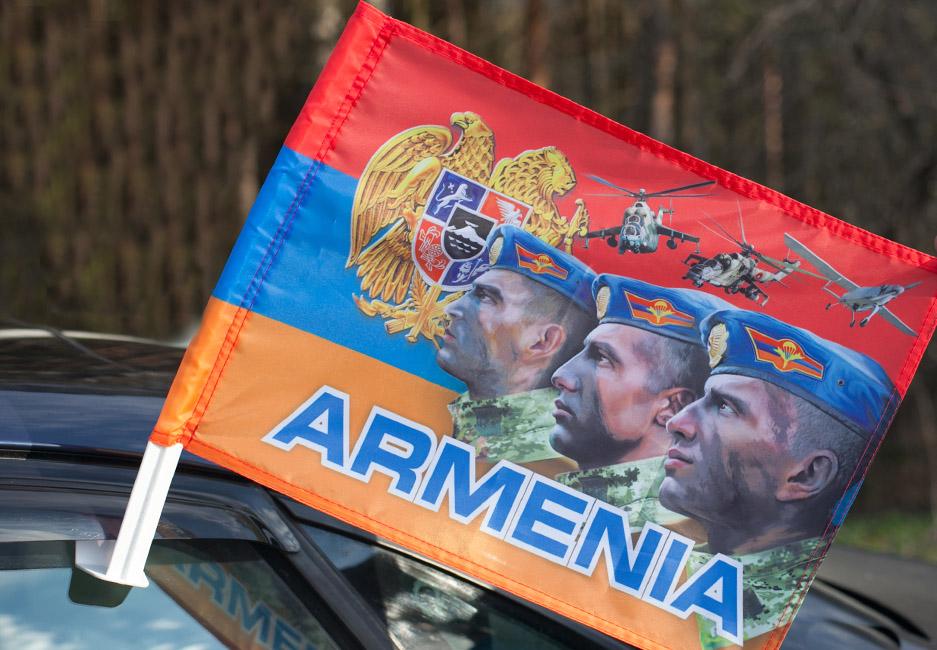 """Флаг """"Армянская армия"""""""