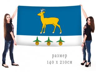 Большой флаг Аромашевского района