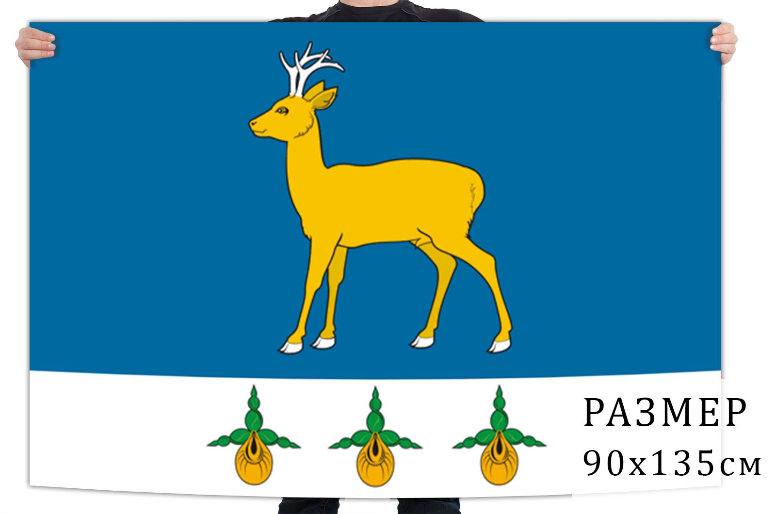 Флаг Аромашевского района