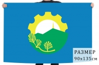 Флаг Арсеньева