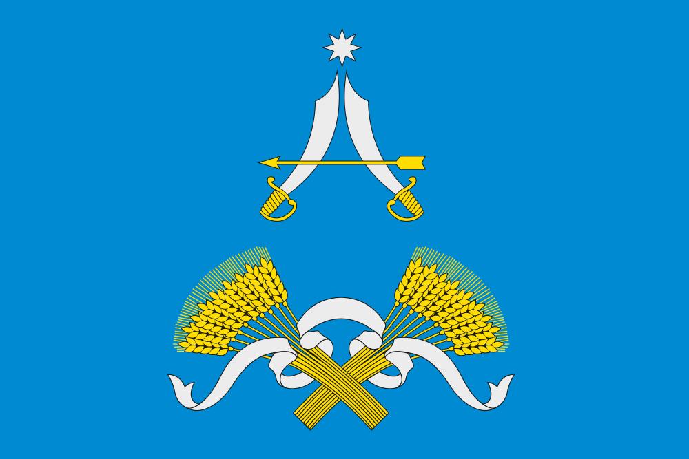 Флаг Арсеньевского района