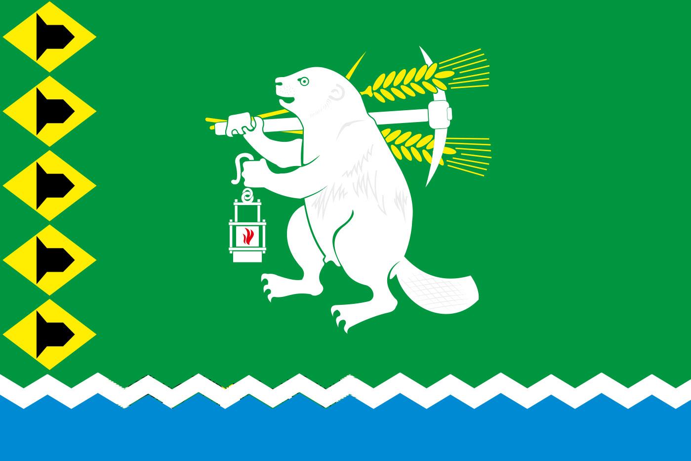 Флаг Артемовского района