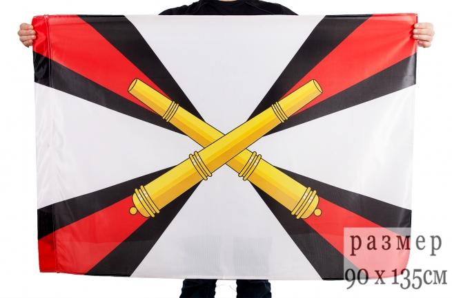 Флаг Артиллерии России (на сетке)