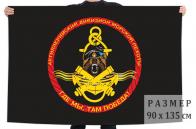 Флаг артиллерийского дивизиона морской пехоты