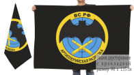 Двухсторонний флаг Артиллерийской разведки
