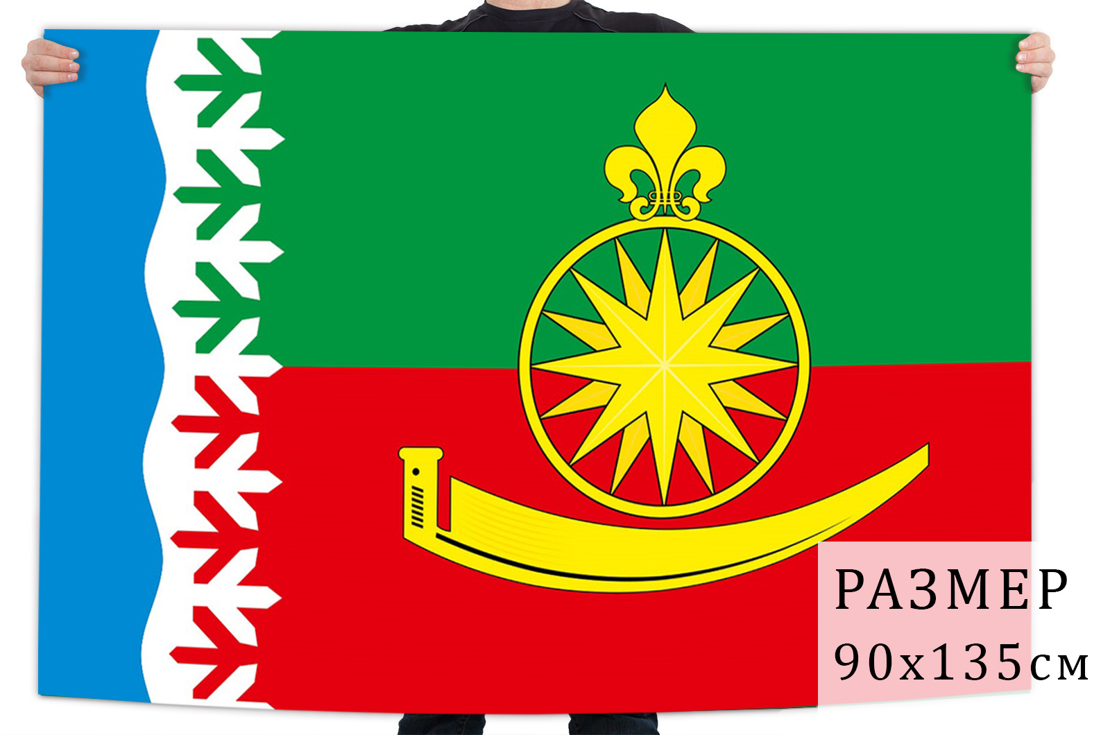 Флаг Артинского городского округа