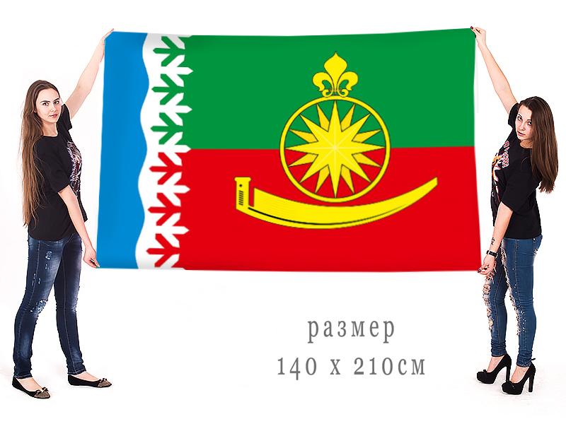 Большой флаг Артинского городского округа