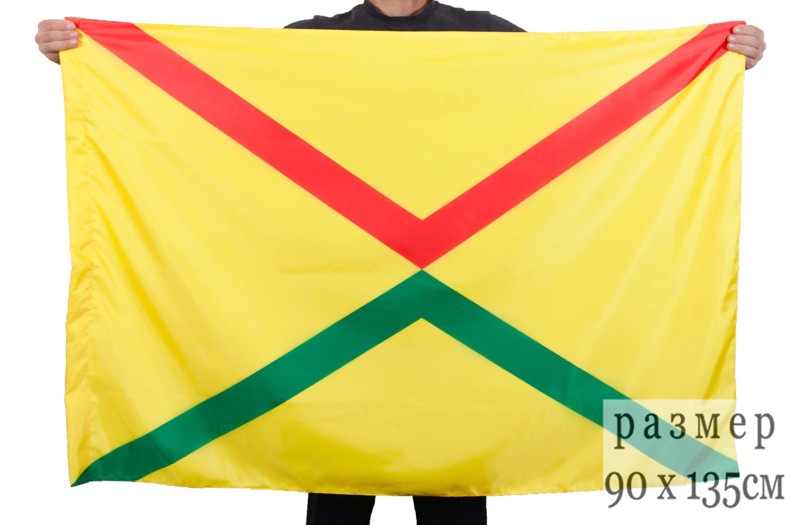 Флаг Арзамаса | Печать и изготовление флагов