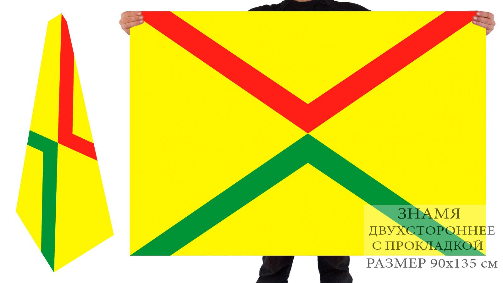 Двусторонний флаг Арзамаса