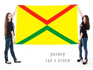 Большой флаг Арзамаса
