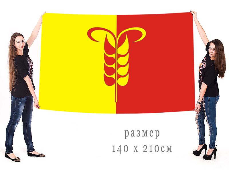 Большой флаг Арзгирского муниципального района