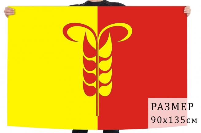Флаг Арзгирского муниципального района