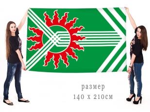 Большой флаг Асбеста | Печать и изготовление флагов