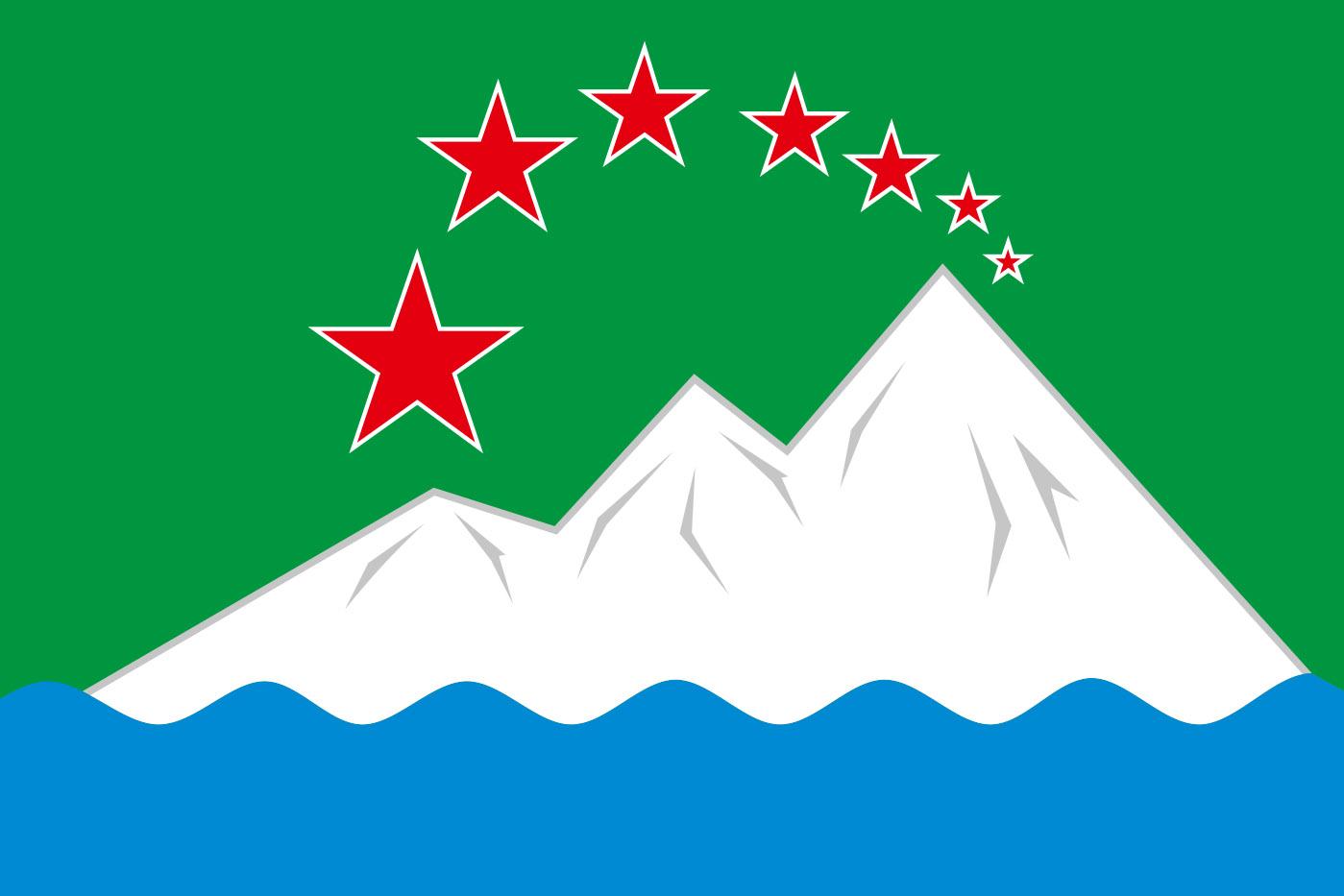 Флаг Ашинского района