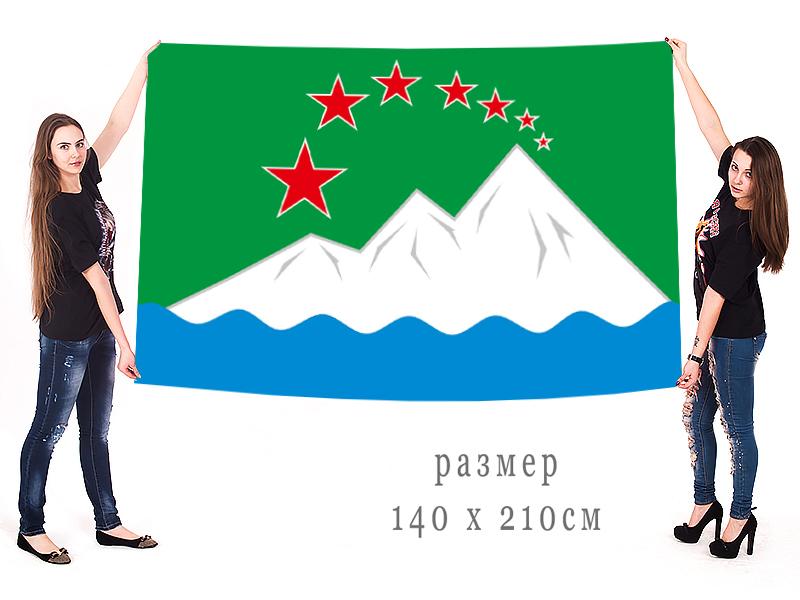 Большой флаг Ашинского района