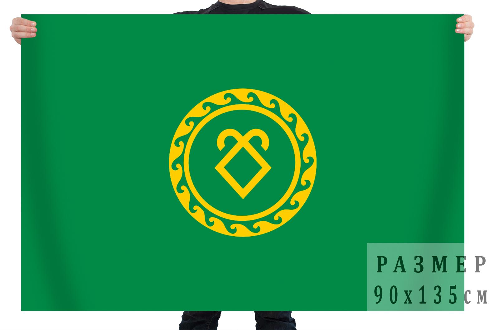 Флаг Аскинского района Республики Башкортостан