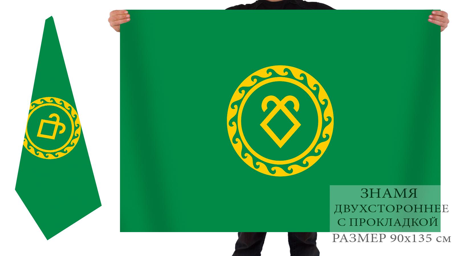 Заказать флаг Аскинского района, Башкортостан