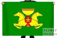Флаг Аскизского района Республики Хакасия