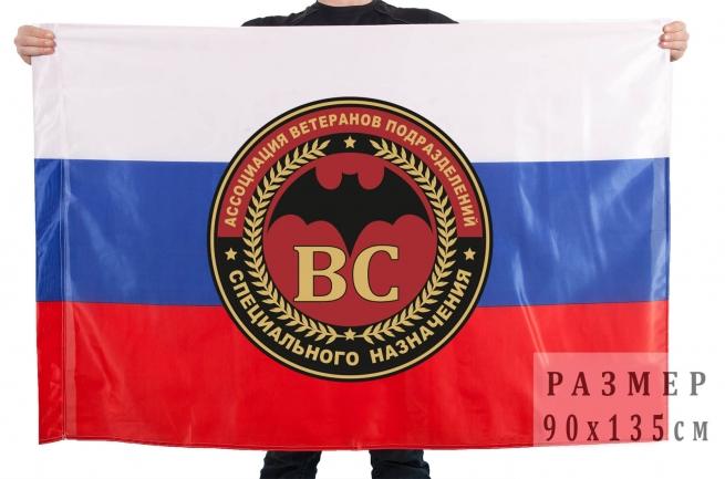 Флаг ассоциации ветеранов войск подразделений спецназа