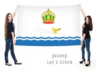 Большой флаг Астрахани