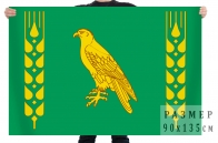 Флаг Аургазинского района Республики Башкортостан