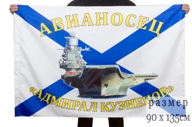 """Флаг Авианосец """"Адмирал Кузнецов"""""""