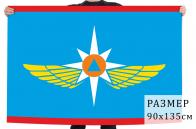 Флаг авиации МЧС России