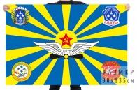 Флаг авиационных групп высшего пилотажа авиабазы «Кубинка» ВВС России