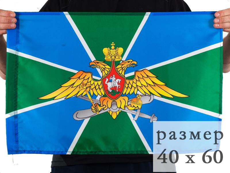 Флаг Авиация погранвойск 40x60 см