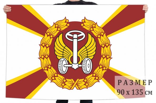 Флаг Автомобильные войска СССР
